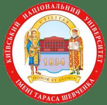 Kiev Taras Shevchenko Üniversitesi | Sınavsız Üniversite Eğitimi | Ukrayna'da Sınavsız Eğitim