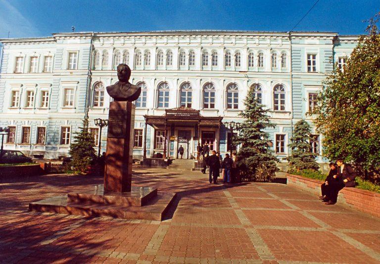 Nijniy Novgorod Lobaçevskiy Devlet Üniversitesi