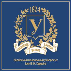 V.N. Karazin Kharkiv Ulusal Üniversitesi | Ukraynada Sınavsız Üniversite
