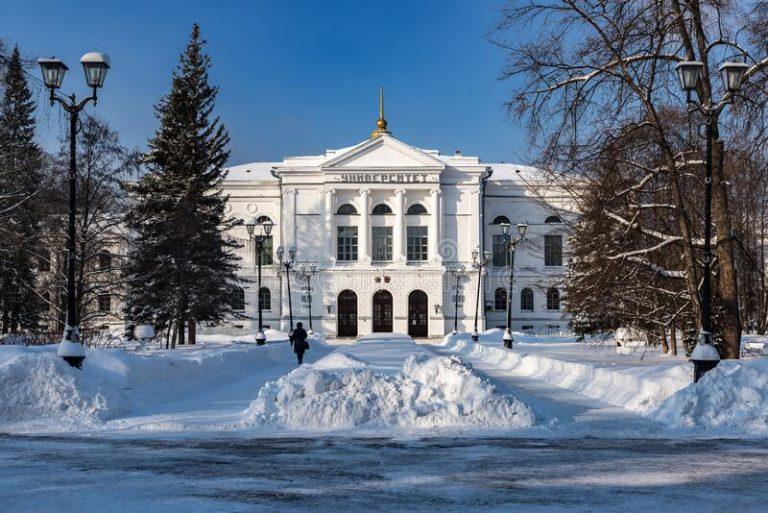 TOMSK Devlet Üniversitesi   Sınavsız Üniversite